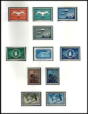 **- Sammlung UNO New York 1951/89, - Briefmarken
